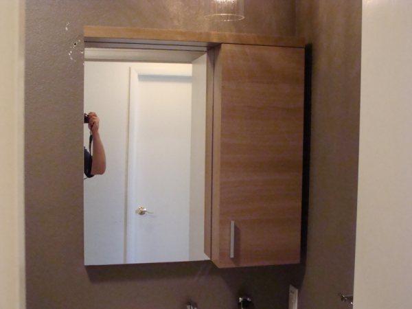 ... Aurora Bathroom Storage Cabinets ...